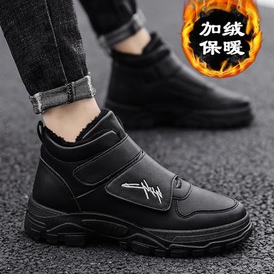 冬季初中学生无鞋带加绒高帮男鞋子青少年休闲运动保暖板鞋男短靴