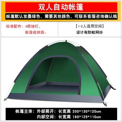 家用套装庭院简单方便室内帐篷大人双人睡觉少女通风徒步野外单人