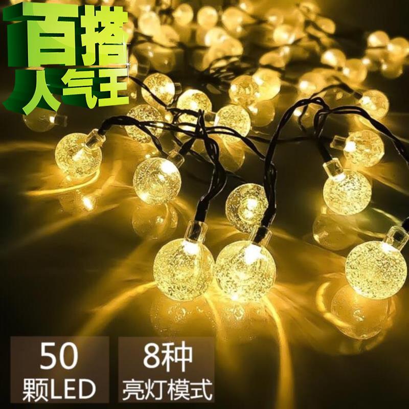 闪烁灯星星闪灯串灯阳台灯星星灯彩◆新款◆霓虹防水灯变色彩光。