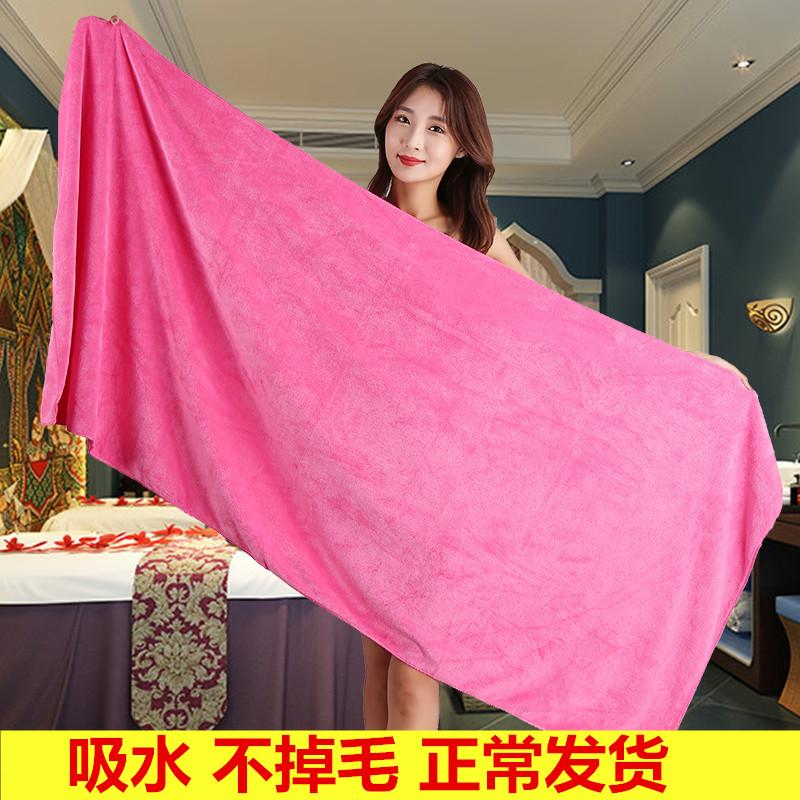 浴巾批发纯棉宾馆美容院专用加厚加大毛巾成人柔软吸水按摩铺床单