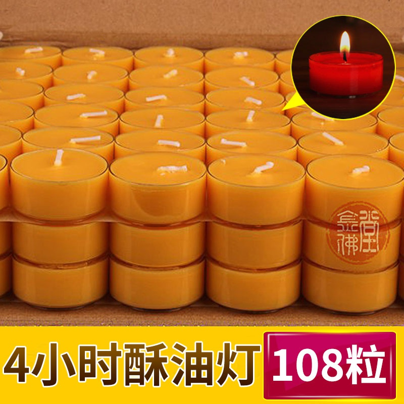 Масленные свечи Артикул 645018078016