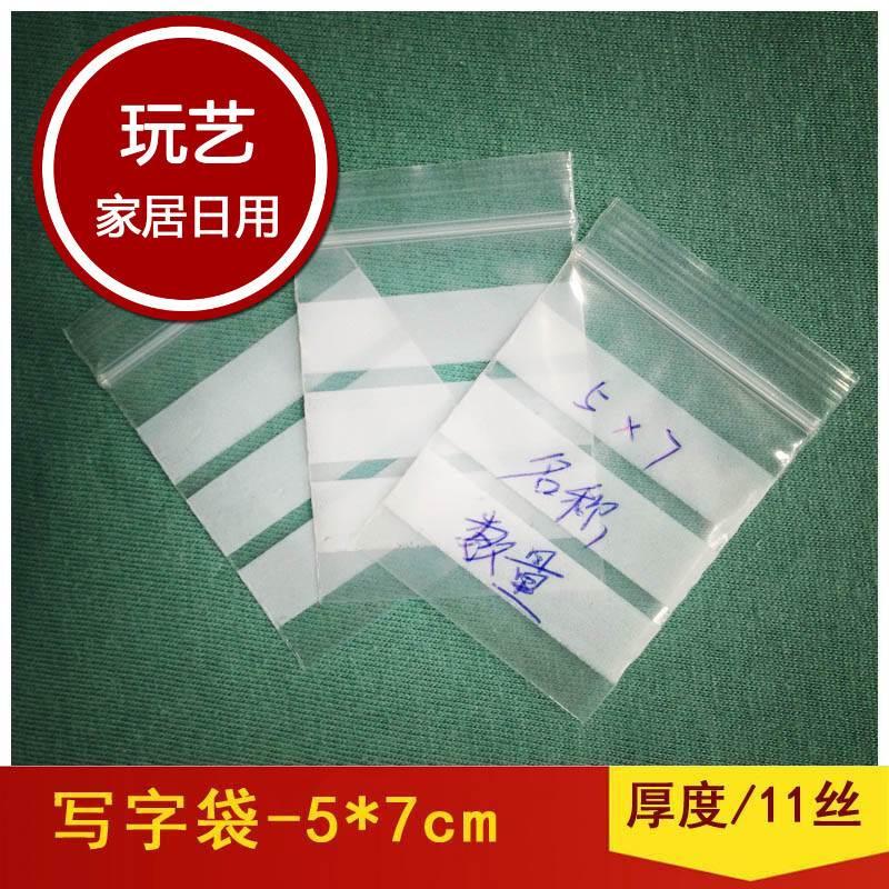 地质のサンプル袋は自分で袋の小さいサイズを密封して字を书くミニ袋の1寸の透明をプラスして厚いPEを包装して実袋の1番の玉を密封します。