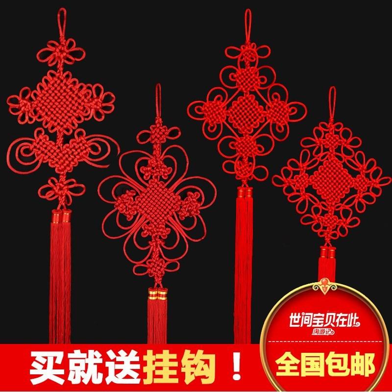 中国结挂件客厅小号挂饰红色纯手工同心结如意结镇宅特色手工艺品