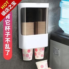 一次性杯子架◆定制◆自动取杯器饮水机放纸杯挂壁式免打孔塑料杯图片