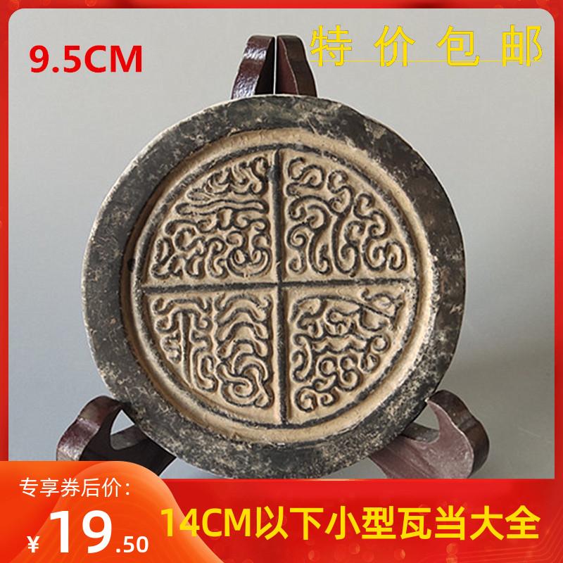 Глиняные печати  Артикул 642850676337