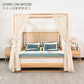 新中式实木双人床现代简约架子床原木色四柱拔步床民宿小户型定制