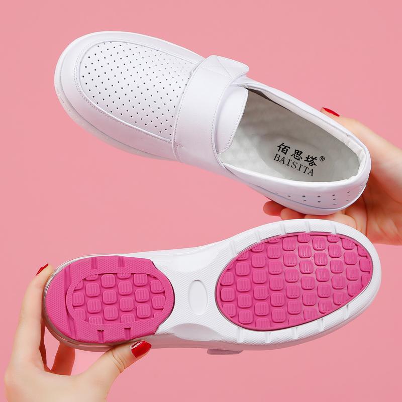 气垫护士鞋子新款真皮软底防滑妈妈鞋平底坡跟魔术贴防臭舒适透气