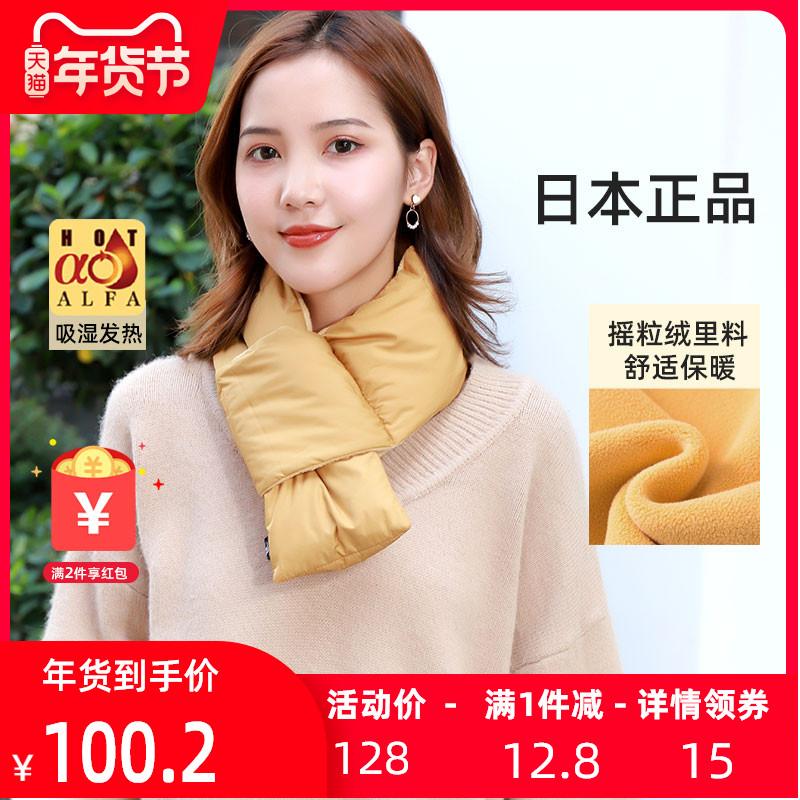 日本needs发热保暖围脖2020冬季新款围巾冬季女户外百搭发热围巾
