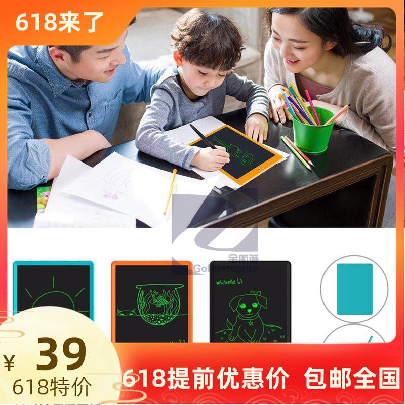 Электронные устройства с письменным вводом символов Артикул 649646626245