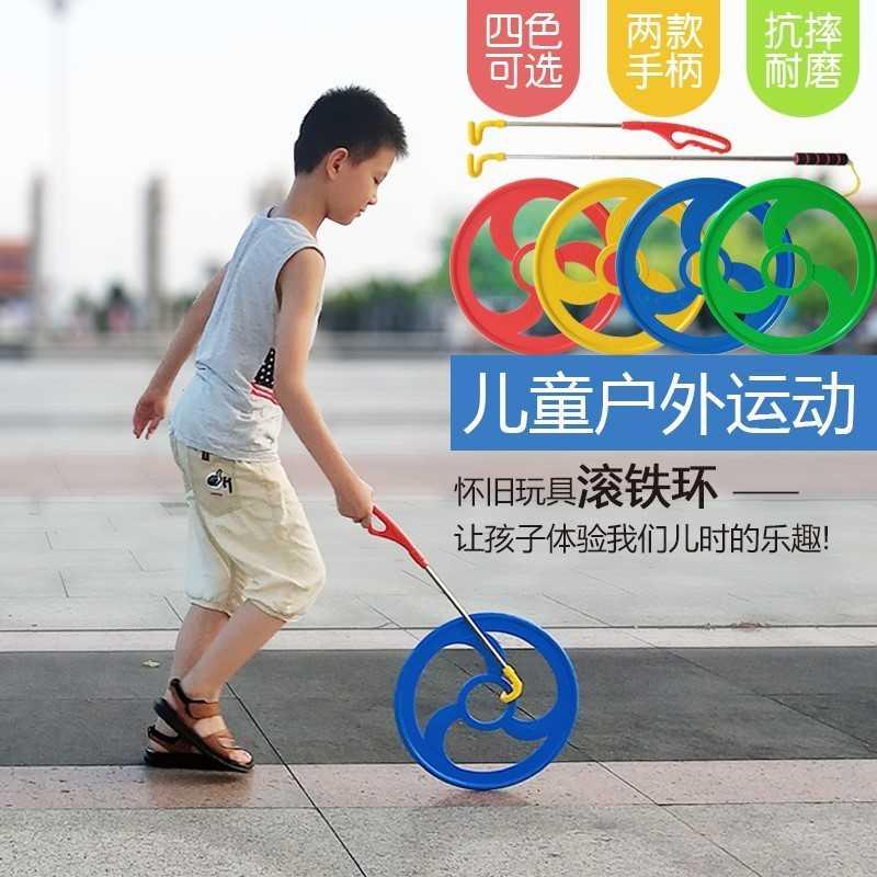 Детские игрушки / Товары для активного отдыха Артикул 620144650987