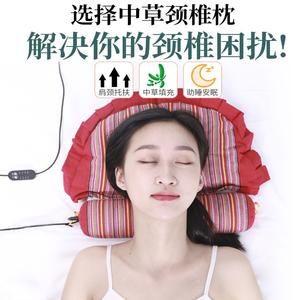 颈椎枕头修复护颈睡觉专用圆柱助眠中药热敷牵引单人荞麦壳糖果枕