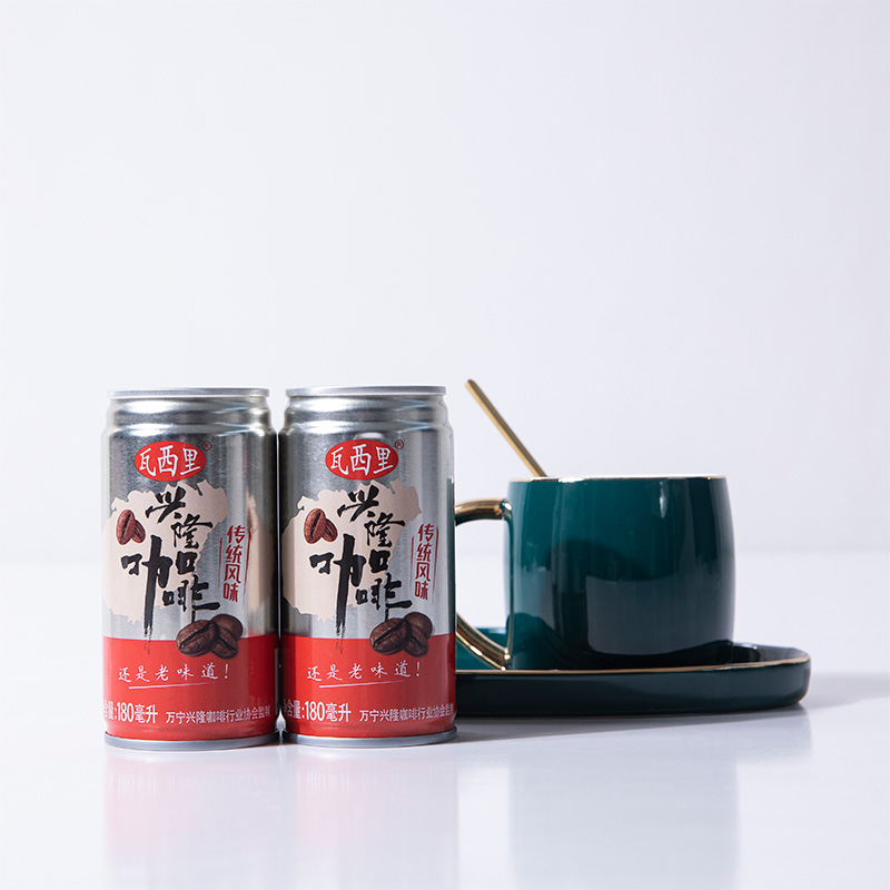 Vasili Xinglong coffee drinks stay up late at work to refresh yourself