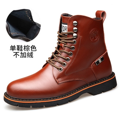 Plush mens earth leather boots for autumn and winter mens wear with cotton Martin boots high top tie round head leather shoes cotton boots