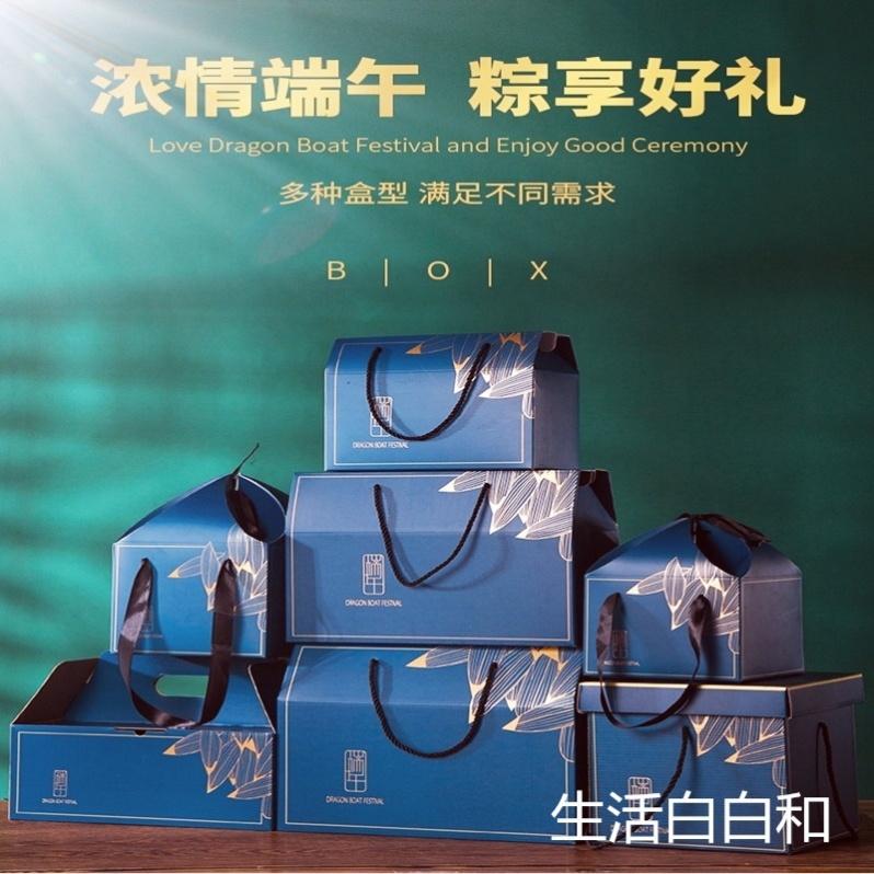 高档瓦楞礼品盒定制手提盒个性小清新商务特产绿色正方形高端定制