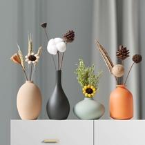 花瓶小众小干花居家装饰摆件莫兰迪陶瓷客厅电视柜花插北欧风摆饰