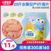 小鹿蓝蓝轻甜雪梨枇杷片枇杷片无添加宝宝零食儿童健康零食