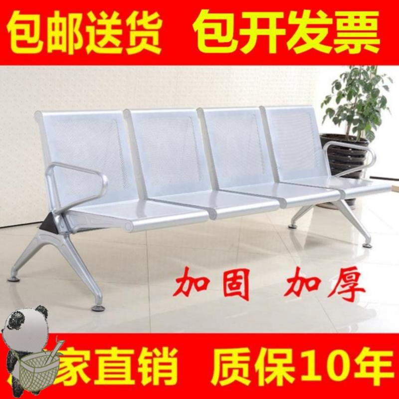 机场子长耐用座椅公共会议室连排椅
