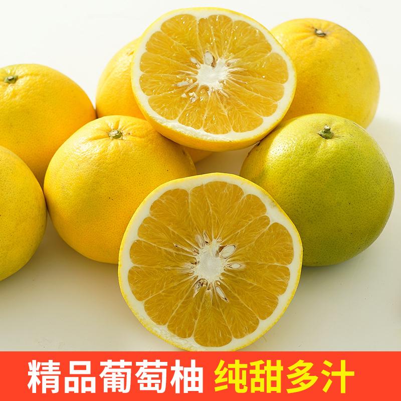 仙居鸡尾葡萄柚新鲜水果当季10斤整箱黄金西柚子甜非-仙居碧绿(洲港湾旗舰店仅售55元)