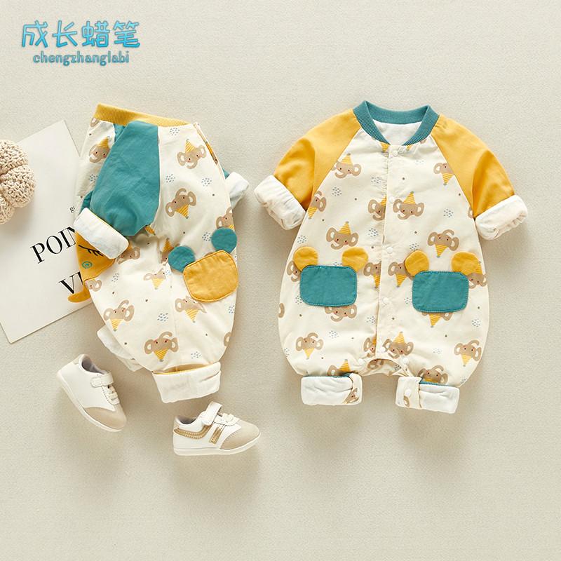 婴儿连体秋款超萌哈衣套装三四个月男女宝宝衣服秋季洋气外出爬服