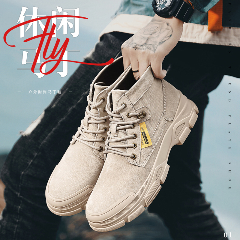 Martin boots mens British Wind Work Boots Mens shoes autumn new high top shoes casual versatile short boots outdoor desert boots