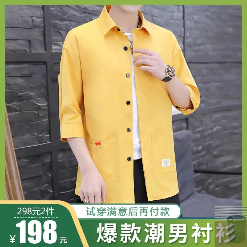 Yingdacheng clothing Xin mens fine work clothes mens short sleeve cotton shirt fashion casual 7-sleeve shirt handsome