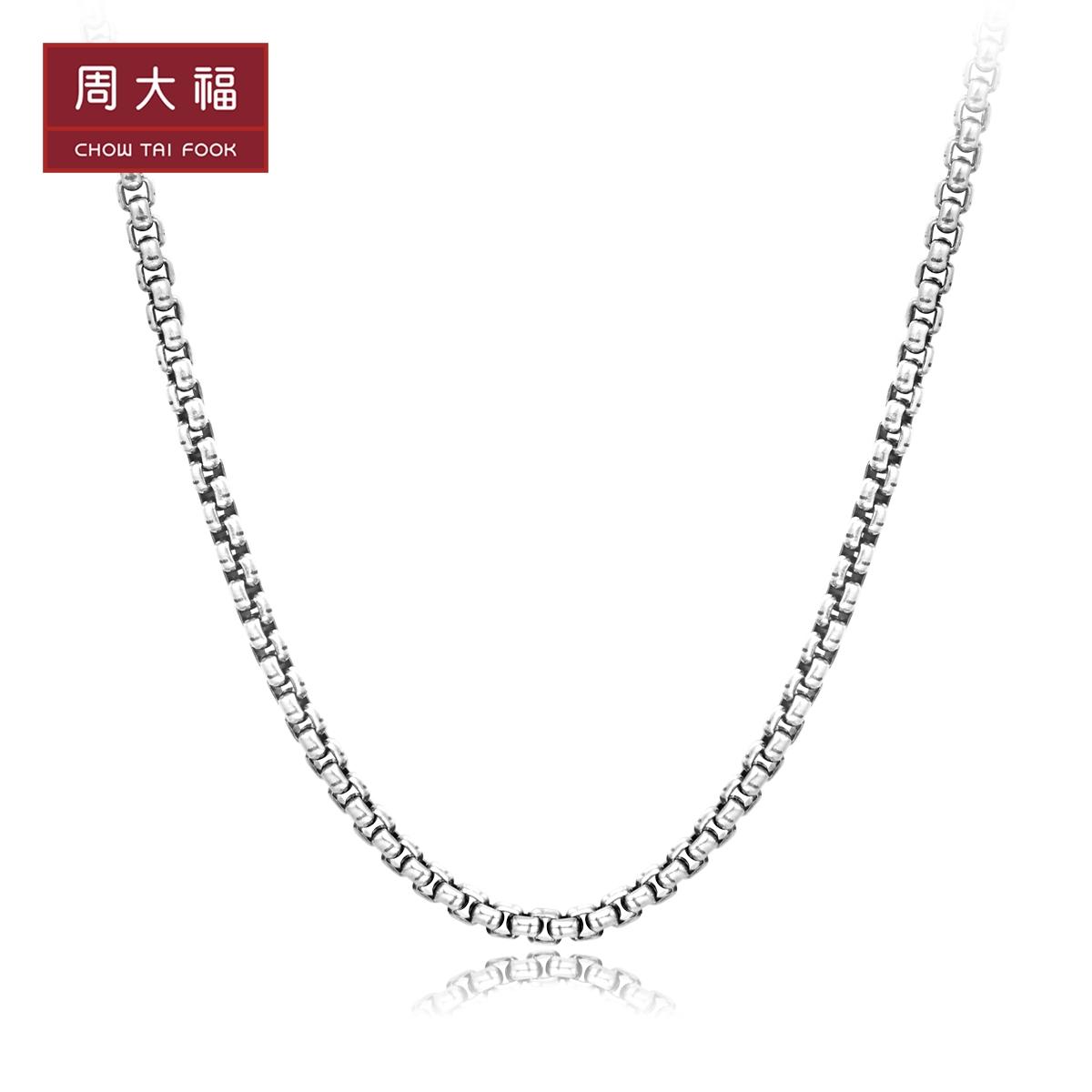 珠宝首饰简约大方925银男士素链项链AB39546精选送礼