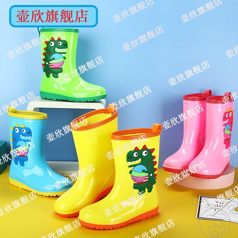 下雨天防雨儿童雨靴防滑雨鞋防水小学生高筒耐磨女童男童上学