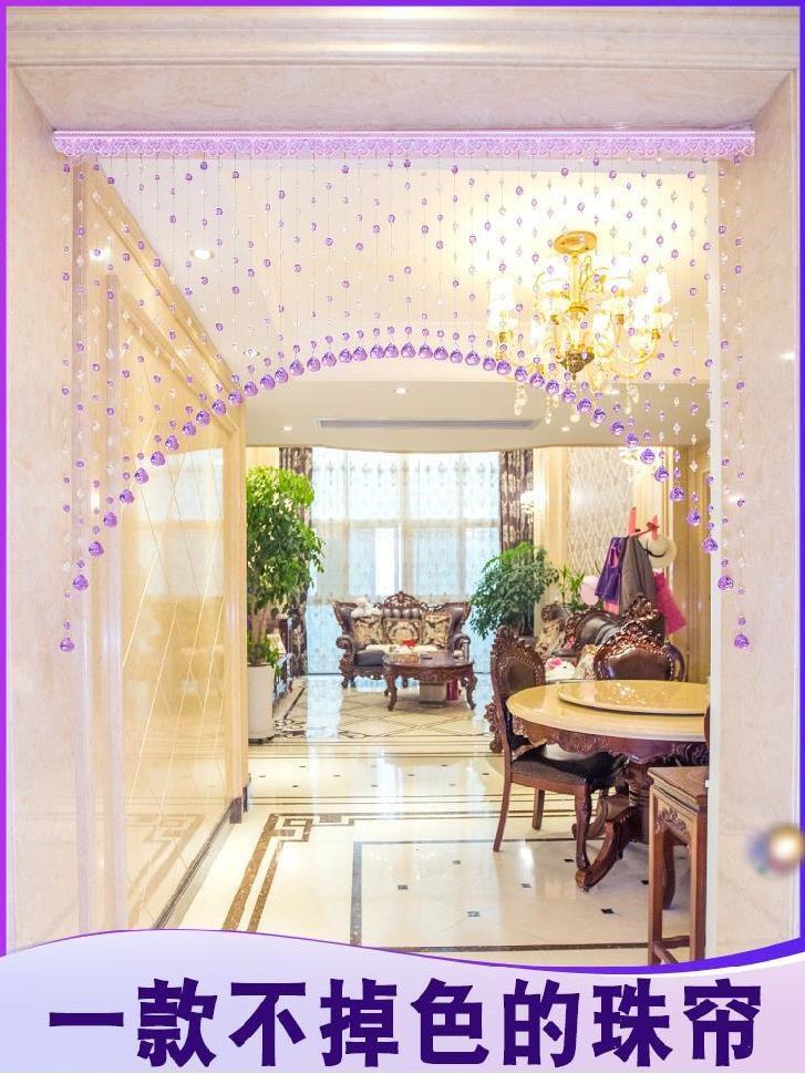 半簾の玄関にはガラスが軽くて、蚊やハエを防ぐ寝室の窓にチェーンを付けてカーテン水晶玉のカーテンを掛けます。