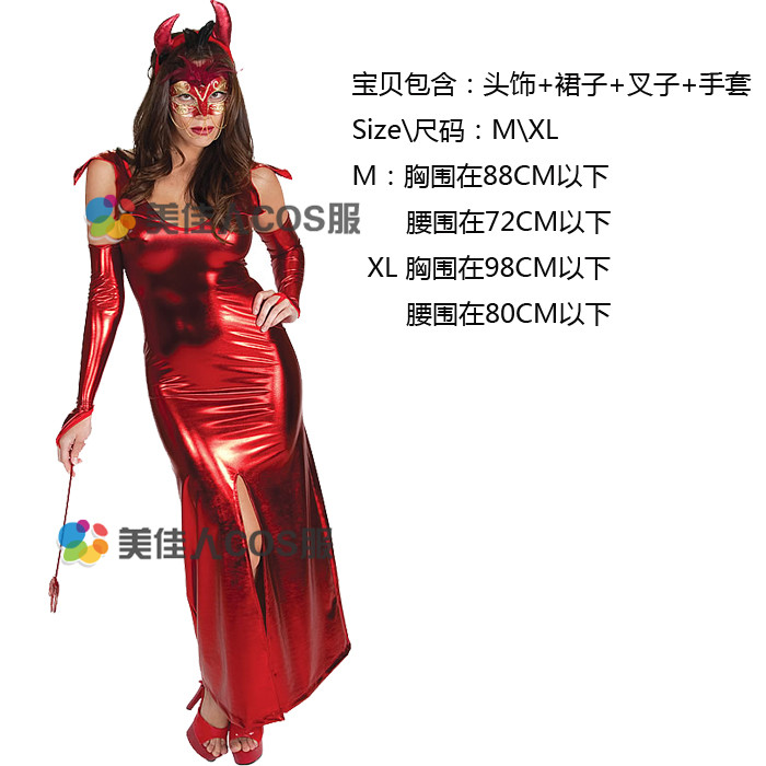 High end costumes for adults, lovers, men and women, count, vampire, nightclub, devil and zombie Costume