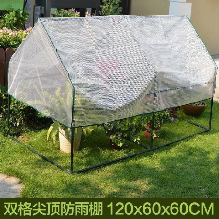 家庭防雨户外阳光房遮阳花园小型保温棚阳台房屋农村简易庭院种。