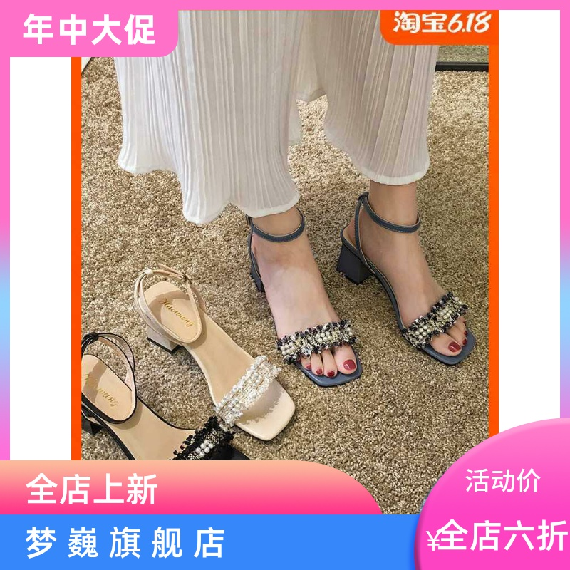 Sandals girl 2020 new xiains all-around fashion all-around one word with thick heel fairy wind strap high heels trend