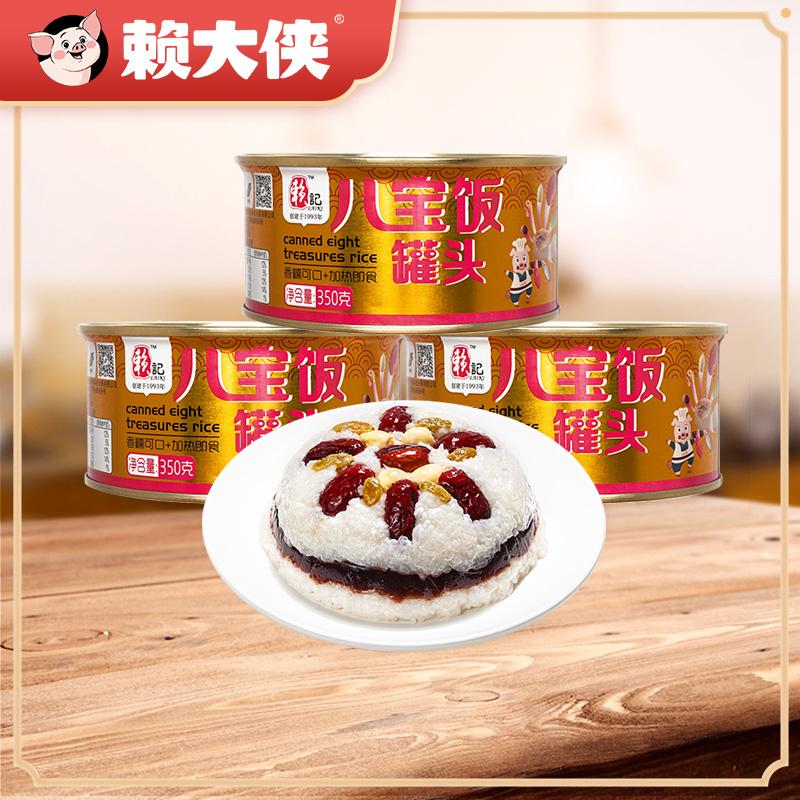 頼大侠八宝飯の缶詰は350 g/缶の甘味が便利です。