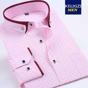 春秋粉色长袖衬衫男士结婚新郎伴郎粉红色婚庆青年加大码免烫衬衣