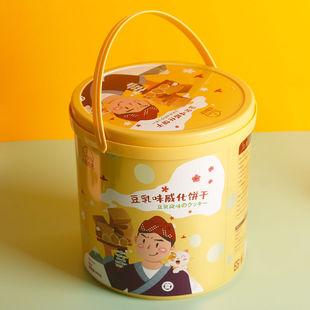 袋装 豆乳威化饼干日本风味零食休闲桶装