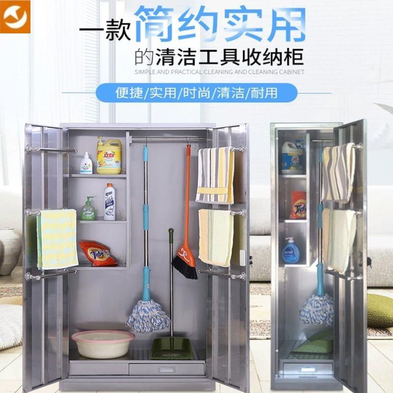 新款拖把家用洗车工具汽车清洁用品套装大扫除清洁柜收纳柜家政放