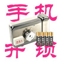 酒店房卡定做门锁卡T5557酒店宾馆智能门锁感应卡房卡定制印刷