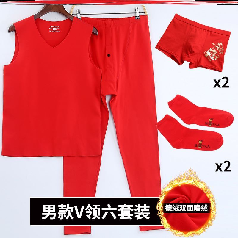 Young middle-aged mens mothers mens lovers loose length oversize season mens Vest Red birthday