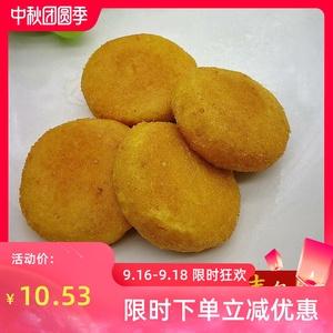 奶黄南瓜饼美食网红油炸小吃半成品粤式早茶点心甜点12个