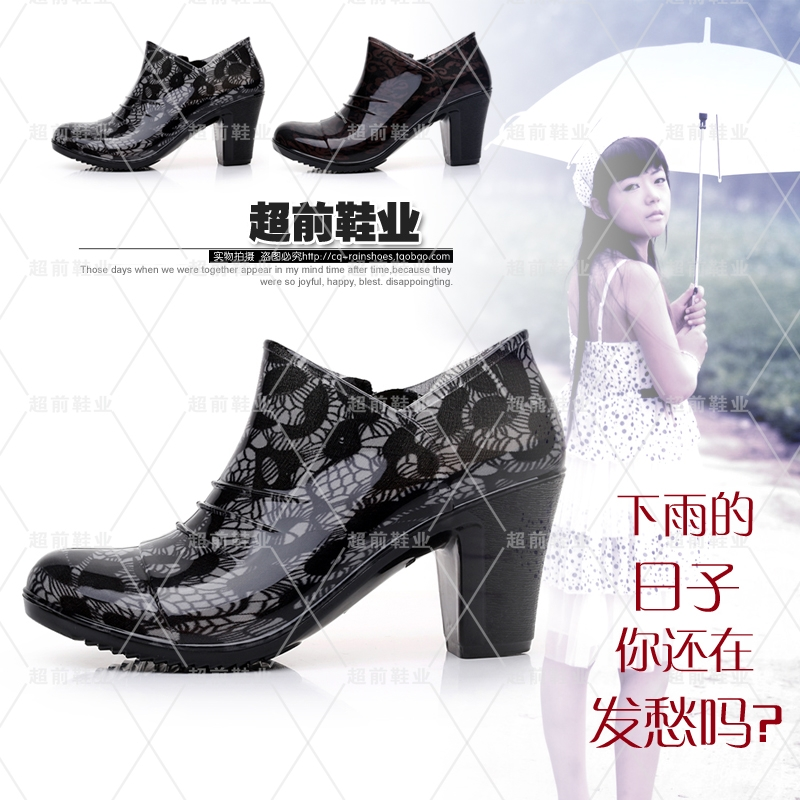 New high-heeled rain shoes zipper water shoes fashion rubber shoes rain boots Korean short tube overshoes single shoes shallow mouth womens shoes package