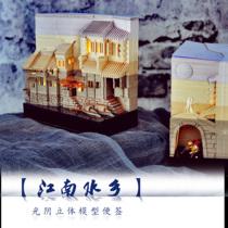 建筑日历艺术书立生日礼物男3D创意摆件江南水乡时光历立体便签纸