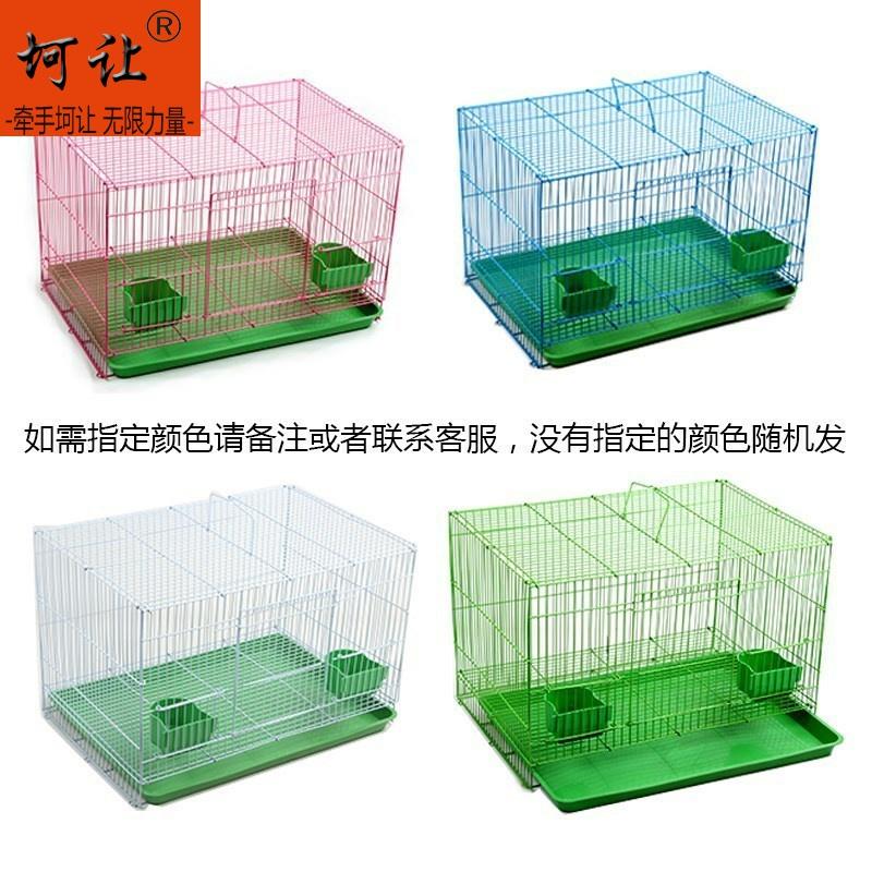 ~鸡笼子家用大号包邮鸭养小鸡的笼子养殖设备宠物兔养殖笼。。
