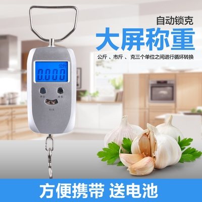 Household mini weighing electronic scale high precision portable scale 50kg express scale portable luggage scale spring.