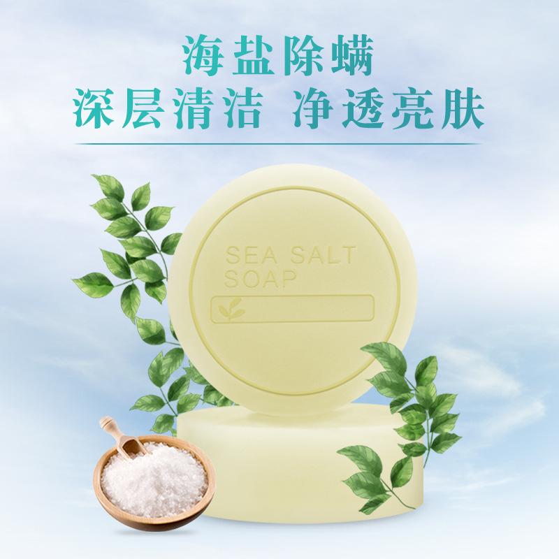Horse oil soap anti mite soap hand cleanser horse oil soap essential oil soap dispenser pet website equipment