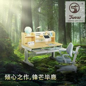 juear /思鹿实木榉木儿童学习桌