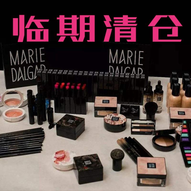 Makeup remover, mascara, air cushion, BB eye shadow cream, lipstick essence, blush, eye liner, beauty eyebrow pencil.