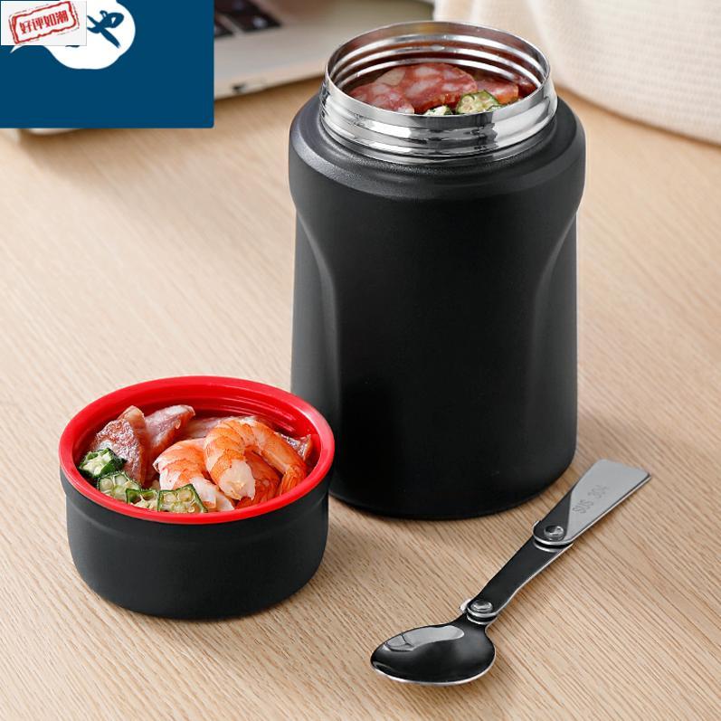 上班族闷烧壶焖粥杯钢真空保温饭盒桶汤壶1人便携带餐具小型。