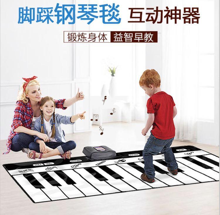 我要买1-2-3岁幼婴儿童早教益智音乐垫脚踩脚踏钢琴电子琴玩具