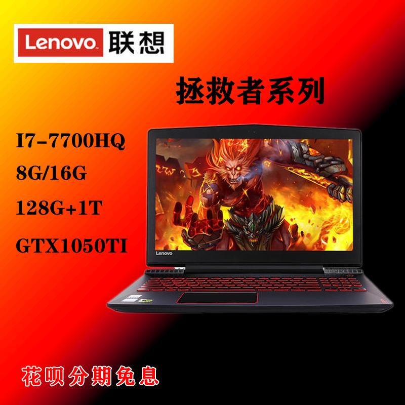Современные ноутбуки Артикул 575929291409