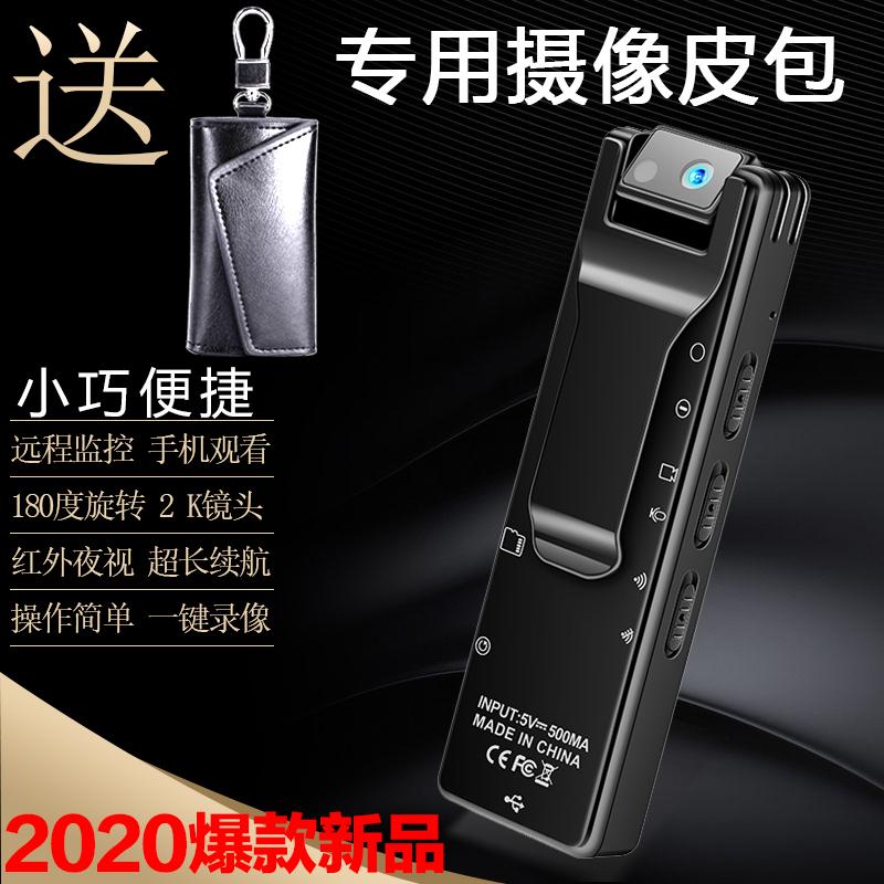 4k迷你型随身带录音录像运动课堂dv