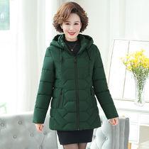 中老年女装秋冬棉衣女短款妈妈装棉袄加大码中年人棉服厚外套